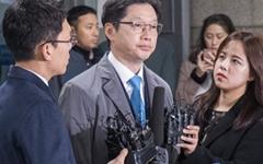 """김경수 경남지사도... """"드루킹 사건 무죄 입증까지 백의종군"""""""