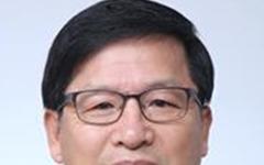 중앙선거관리위원에 조해주 전 선거실장 지명