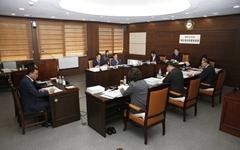 거수기 우려 탈피… 태안군의회, 내년 살림살이 35억 '가위질'