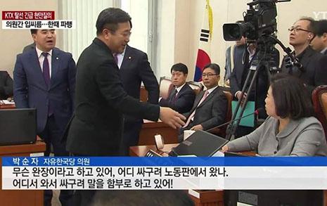 """한국당 의원의 """"싸구려 노동판"""", 거기서 일어난 죽음"""