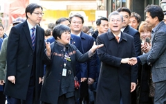사진으로 보는 문재인 대통령의 창원 방문