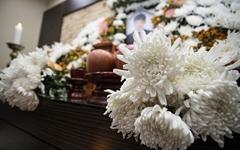 """[사진] 태안화력 사망사고 시민대책위 """"끝까지 달려들겠다"""""""