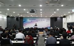 교육부의 '민주시민교육정책'에 박수를 보낸다