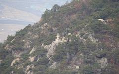 [의견] 경주 남산 용장사에 '쌍탑'을 허하라?