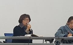 """""""경주지역 인권 개선 여전히 부족하다"""""""