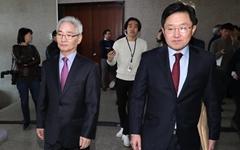 한국당, 현역 21명 물갈이...김무성·최경환·홍문종·김용태 포함
