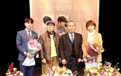 """김언희 시인 """"문학, 살아서는 헤어날 수 없는 덫"""""""