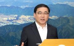 """허성무 창원시장 """"내년 예산, 상반기 집중 집행"""""""