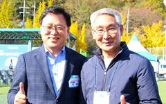박광온 최고위원, 권민호 예비후보 후원회장 맡아