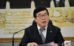 """신동헌 경기 광주시장 """"'물류단지 비리의혹' 감사원 감사 청구하겠다"""""""
