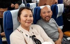 비행기에서 만난 베트남 출신 호주 부부