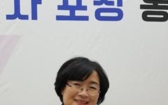김명옥 경상대 교수, '올해의 여성과학기술인상' 수상