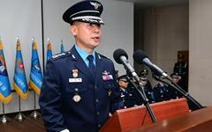 공군교육사령부 기본군사훈련단장에 손정환 준장 취임