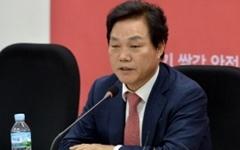 박완수 의원, '국정감사 국리민복상' 선정