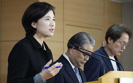 """교육부 장관 비판한 발언에 조희연 """"공감합니다"""""""