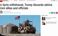 """트럼프 """"IS 물리쳤다""""... 시리아 주둔 미군 '전면 철수' 선언"""