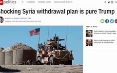 """시리아 주둔 미군 철수 결정 '후폭풍'... 프랑스·영국 """"아직 아냐"""""""