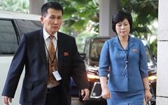통일부, '북한 주요인물'에 김성혜·최선희 등 추가