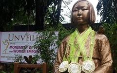 필리핀에도 '평화의 소녀상' 섰다