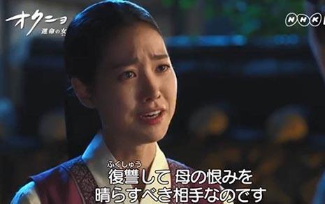 한국인이 '나홀로 집에' 볼 때 일본인은 '호마롱' 본다