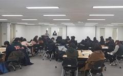 학생 자치 공간 '몽실학교' 겨울방학 프로젝트 성황