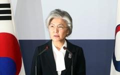 """강경화 """"전시 성폭력 피해자 중심 국제회의 준비 중"""""""