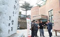 수리산 최경환 성지 '순교 역사공원'으로 재탄생