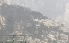 한국디카시연구소, 칭다오조선족작가협회와 MOU 체결