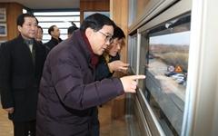 허성무 창원시장, '철새도래지' 주남저수지 찾아