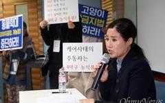 """'케어' 직원연대 """"박소연 대표 해임안 제기"""""""