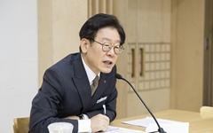 """안산지역 홍역 환자 5명 발생... 이재명 """"긴급 비상대응체계 돌입"""""""