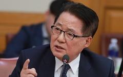 """박지원 """"손혜원 오해하는 듯, 나도 서산·온금 재개발 반대했다"""""""