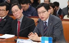 """김경수 지사 """"스마트산단 조속히 지정해달라"""" 당-정에 요청"""