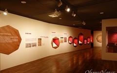 인천시립박물관, 22일부터 '위대한 도구, 젓가락 전' 개최
