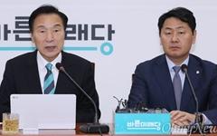 """조국 끌어들인 손학규 """"손혜원은 영부인 절친, 청와대가 관리해야"""""""