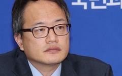 숨겨진 법사위원은 누구? 박주민이 꺼낸 한국당 재판 민원 '빈칸'