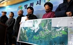 마산 구산해양관광단지, 숙박시설 확대 계획 논란