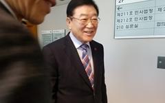 김석환 홍성군수 1심에서 벌금 90만원... 군수직 유지