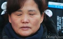 [오마이포토] 아직 장례도 못 치른 아들... 어머니는 눈물만