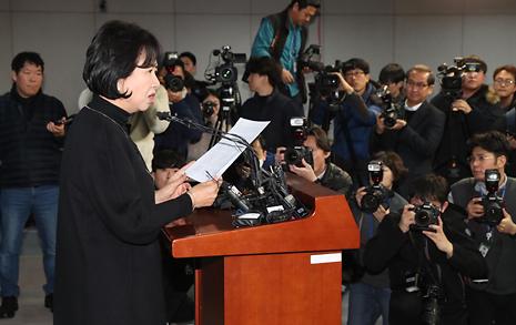언론의 '손혜원 보도'  무엇이 문제였나