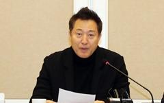 """오세훈 """"전략핵 재배치 넘어 핵개발 논의해야"""""""