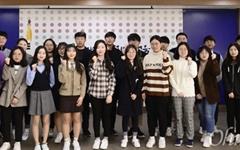 인천시교육청, 우수 학생기자들 29명에게 상장 수여
