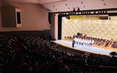 [모이] 동해 달군 한국 유방암 환우회의 따뜻한 합창