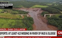 브라질 댐 붕괴... 최소 40명 사망 ·400여 명 실종 '대참사'