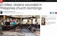 """필리핀 성당 폭탄 테러로 131명 사상... IS """"우리가 했다"""""""