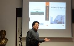 독일 '뮌헨의 봄', 북한 바로알기 강연회