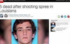 21세 미국 청년, 여자친구와 가족·자기 부모 등 5명 살해