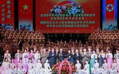 베이징에 간 북 예술단, 무대 올라 박수 친 시진핑
