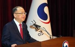 """한승희 국세청장 """"재벌 편법 경영승계 차단"""""""