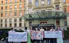 유럽에서 일본 정부 조선학교 차별의 부당함을 알리다